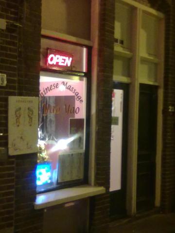 Dordrecht Massage In-65052